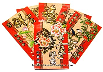 Amazoncom Chinese New Year Gifts Chinese Wedding Gifts