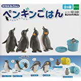 カプセルコレクション ペンギンごはん 全6種セット ガチャガチャ