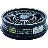 重松 ホルムアルデヒド用吸収缶 CA-710FA2
