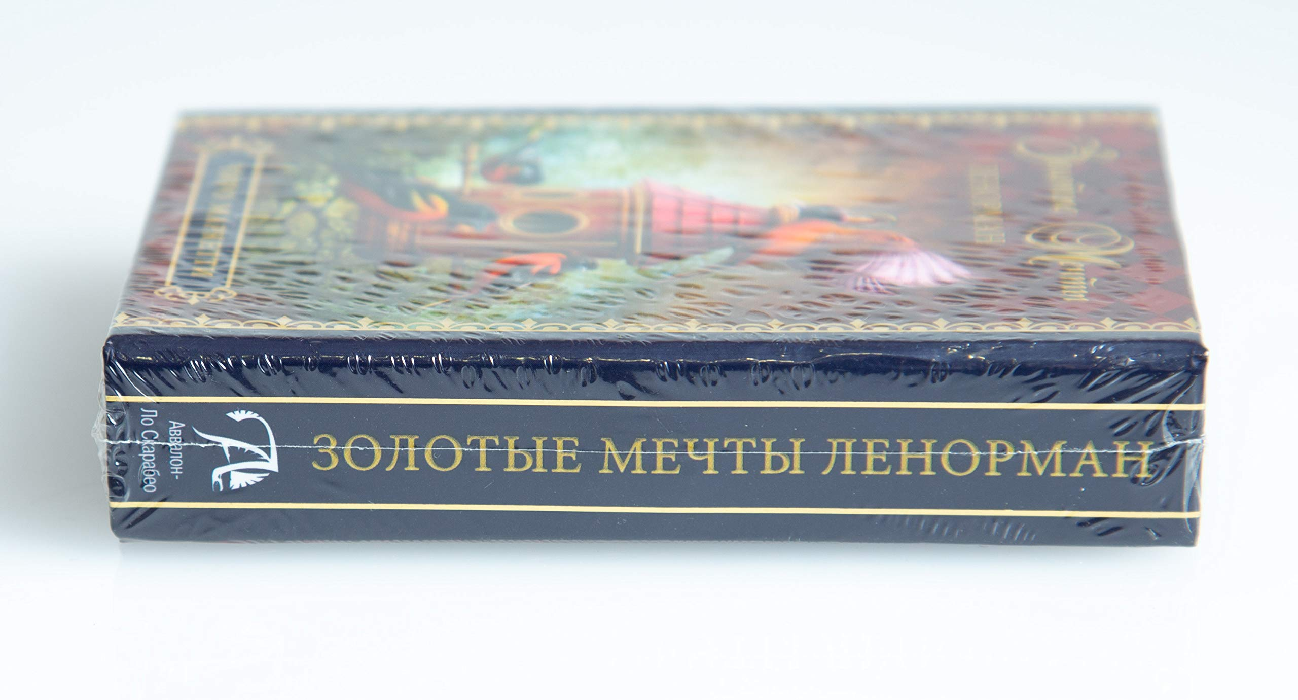 Gilded Reverie Lenormand by Chiro Marchetti 36 Tarot Card Deck Russian Edition (with Gold Trim) by Avvalon, Russia (Image #6)