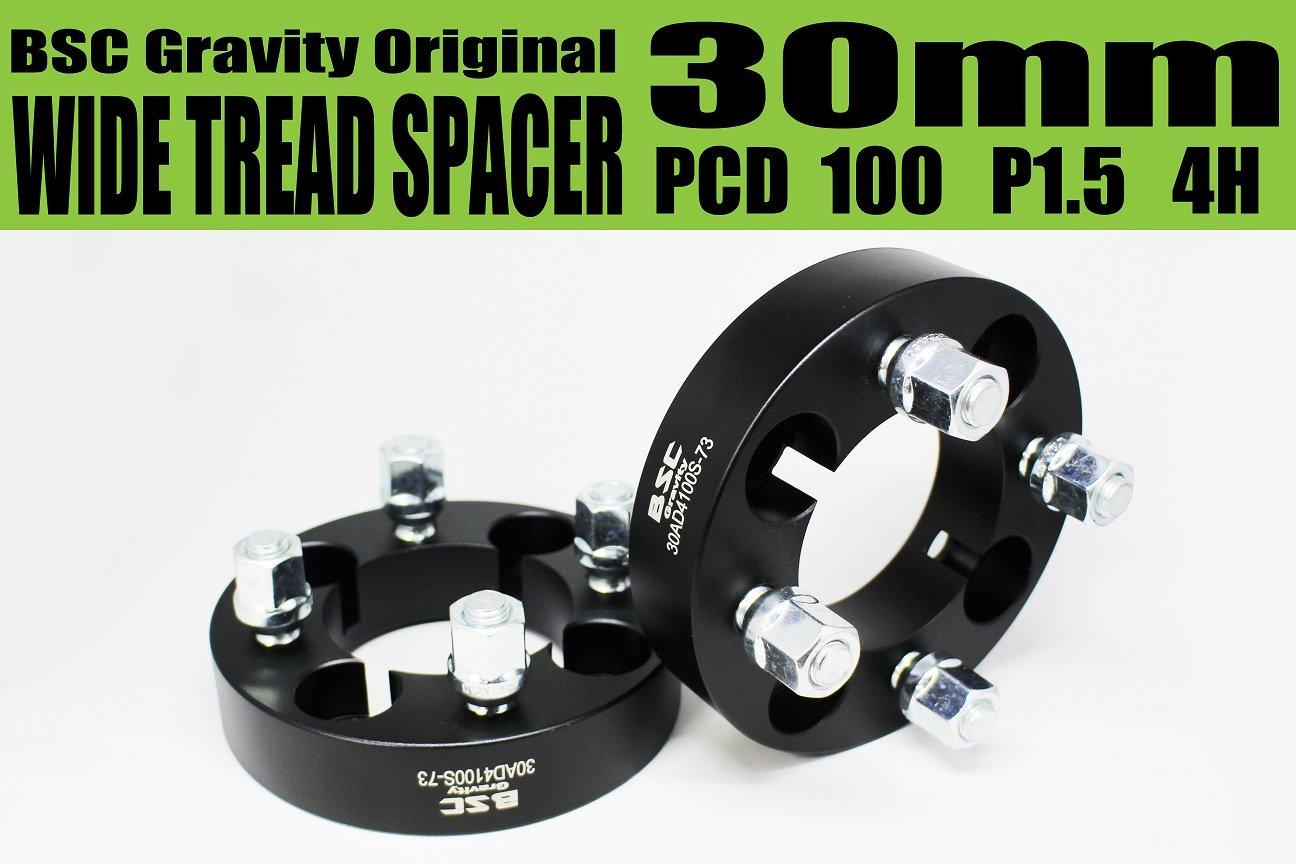ワイドトレッドスペーサー 30mm PCD100 4H P1.5 ハブ径73mm B01N9ZID54