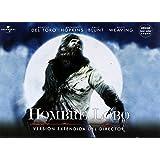 Hombre Lobo (Ed. Horizontal) [DVD]