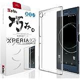【 Xperia XZ Premium ケース 】 エクスペリア SO-04J ケース カバー スマホの美しさを魅せる 巧みシリーズ® 存在感ゼロ 0.8mm【 液晶保護フィルム 付き】OVER's (貼り付け4点セット付き)