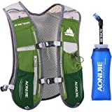 Lovtour Premium Running Race Hydration Vest Pack for Marathon, Cycling, Hiking With 20 Oz(600ml) BPA-free TPU Soft Water Bottle As Gift