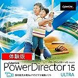PowerDirector 15 無料体験版 (最新)|ダウンロード版