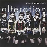 alteration (DVD付)