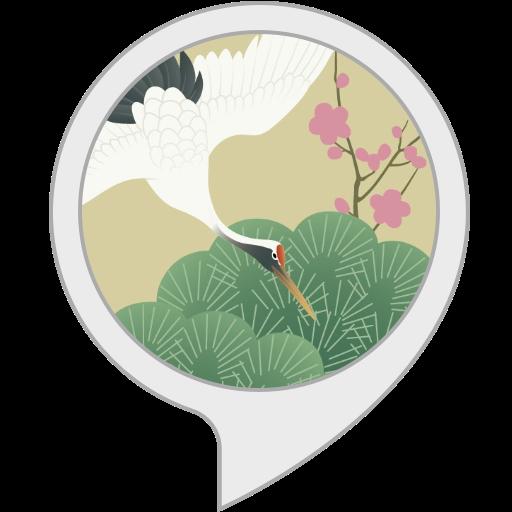 日本伝統の音