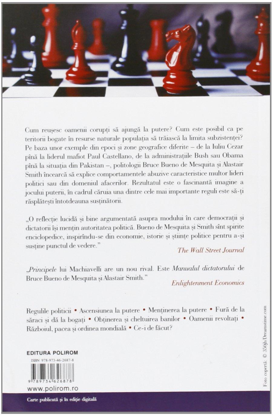 Șah combinat de vedere