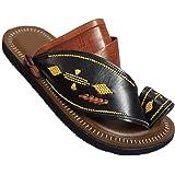 Nebras Arabic Slippers For Men