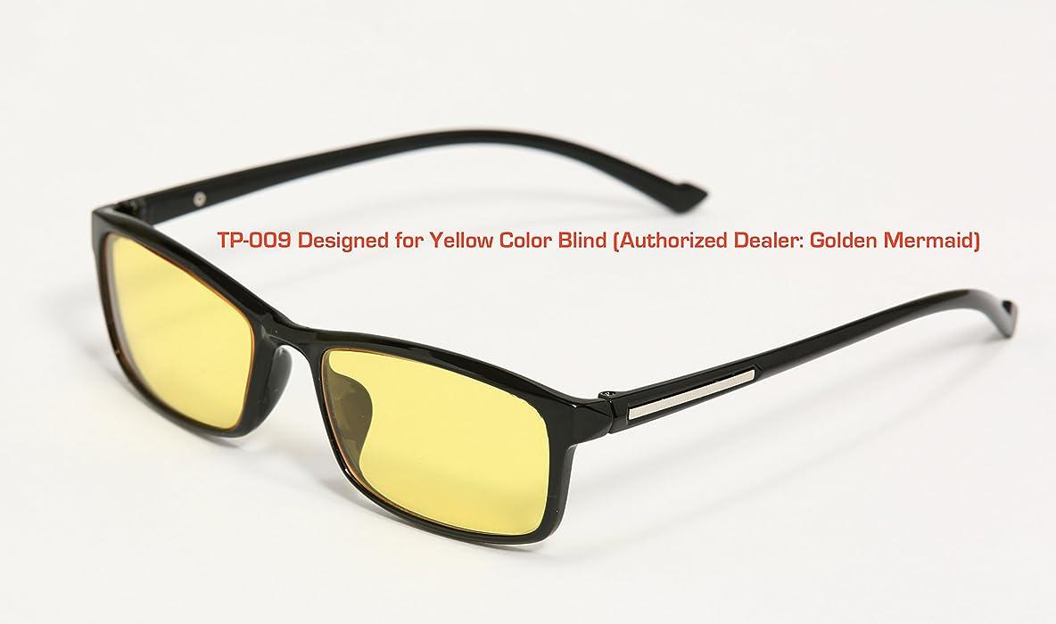 f9da7b5fe8fb Amazon.com  TP-009 Yellow Color Blind Glasses (Tritanomaly ...