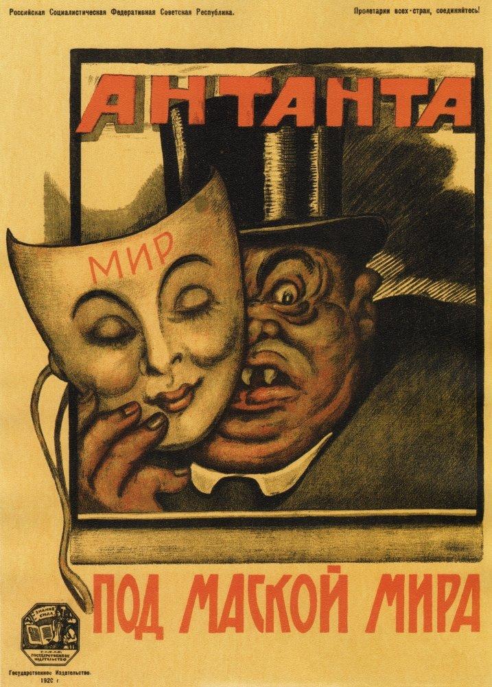 La Propaganda Rusa de la Vendimia Introduzca Detrás de la ...