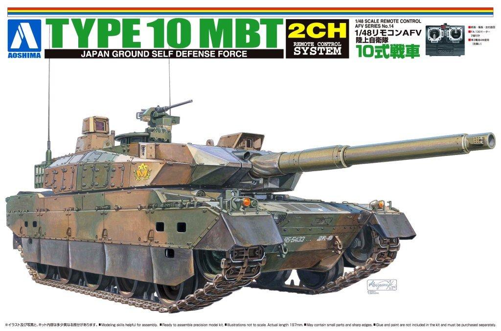 青島文化教材社 1/48 リモコンAFVシリーズ No.14 陸上自衛隊 10式戦車 プラモデル B007VXIF4M