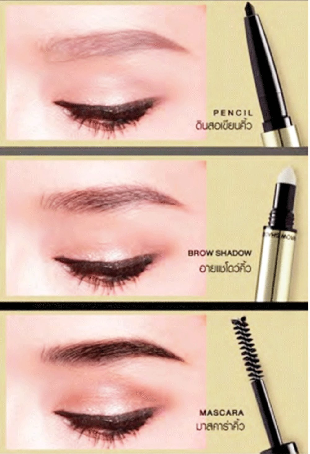 Amazon.com : Mistine 3D Brows Secret Eye Brow Set (3 in 1 Pencil, Shadow, Mascara) (01 Dark brown) : Beauty