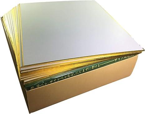 Pizarra blanca japonesa Shikishi de 9.5 pulgadas x 10.75 pulgadas con borde dorado para arte japonés o caligrafía total 50 piezas caja Set: Amazon.es: Juguetes y juegos