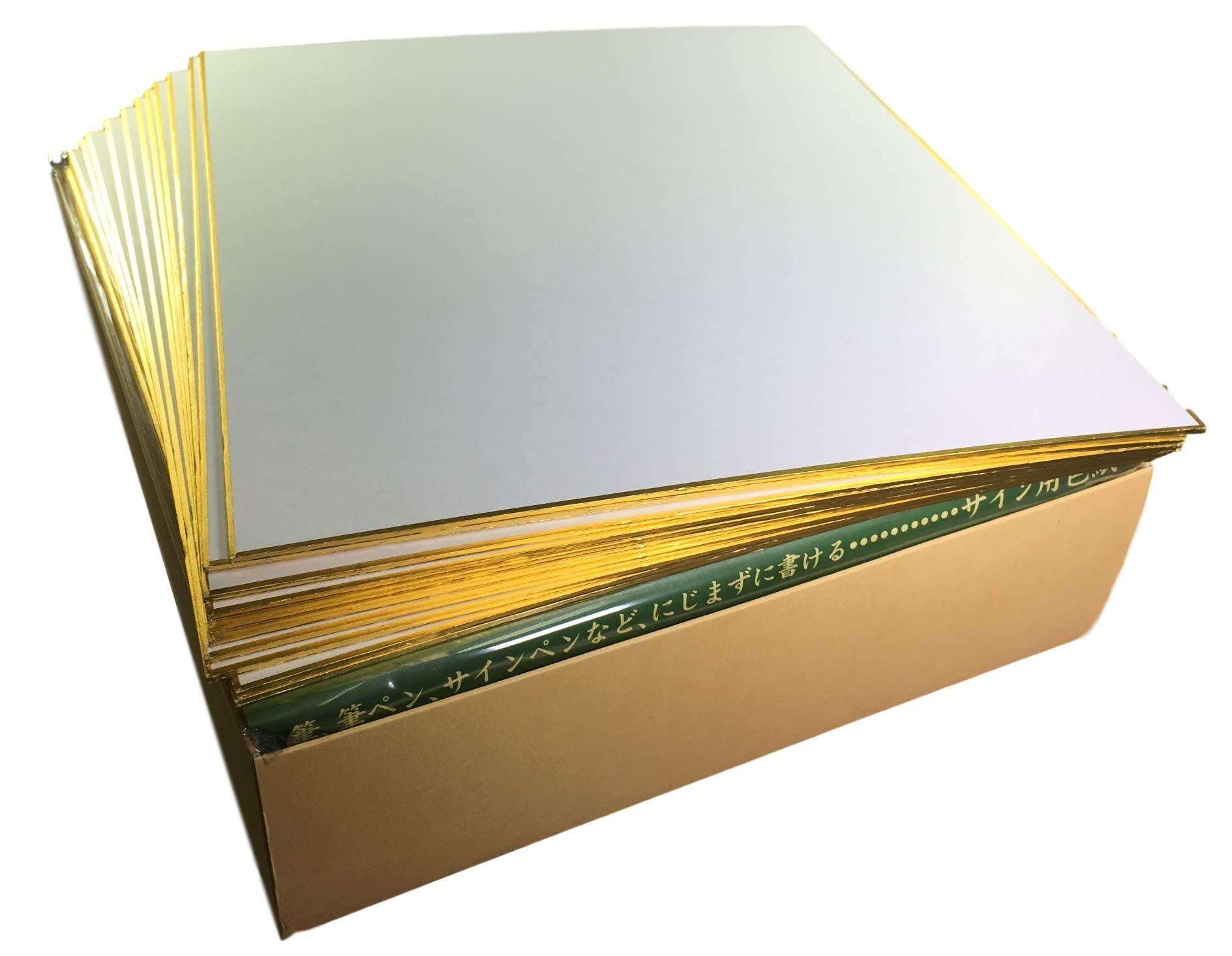 Japanese Shikishi White Board 9.5 x 10.75 inches Gold Bordered for Japanese Art or Calligraphy Total 50 pcs Box Set