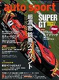 AUTO SPORT - オートスポーツ - 2018年 6/8号 No.1482
