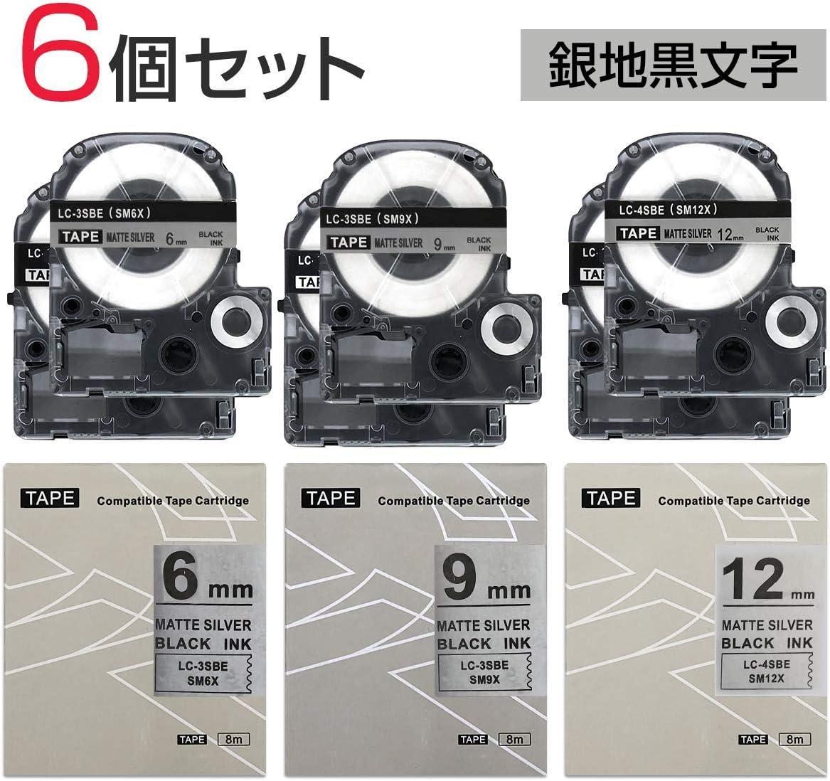 テプラ テープ 互換 カートリッジ 6mm 9mm 12mm 黒 キングジム PRO テープ sm6x sm9x sm12x マット銀地黒文字 8m テプラテープ 各2本 6個セット テプラ本体保証付 sr-gl1 sr150 sr150rp sr170など