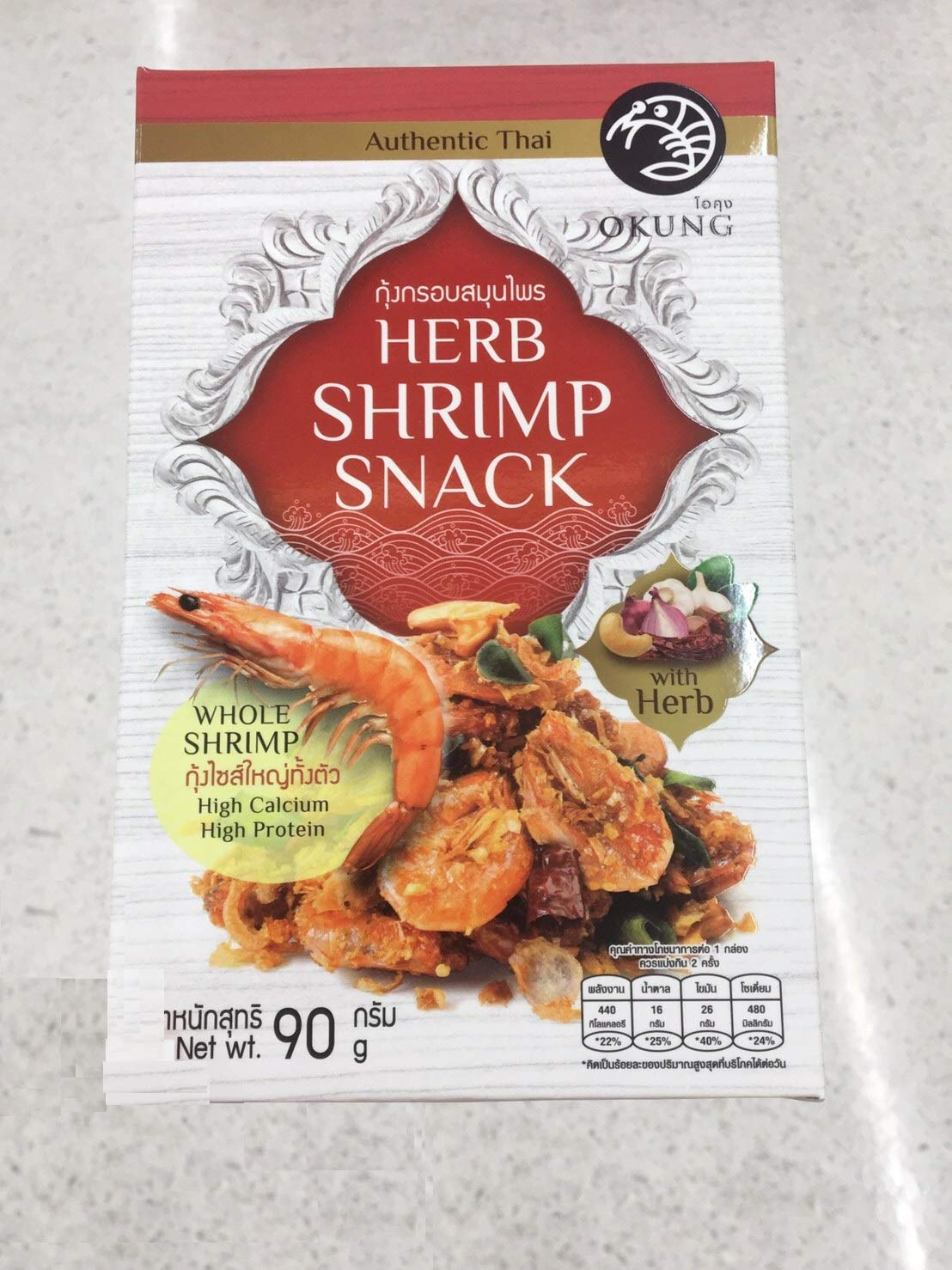 OKUNG Brand, Herb Shrimp Snack 90g by Kung