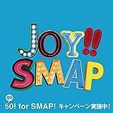Joy!!(初回限定盤)(スカイブルー)(DVD付)