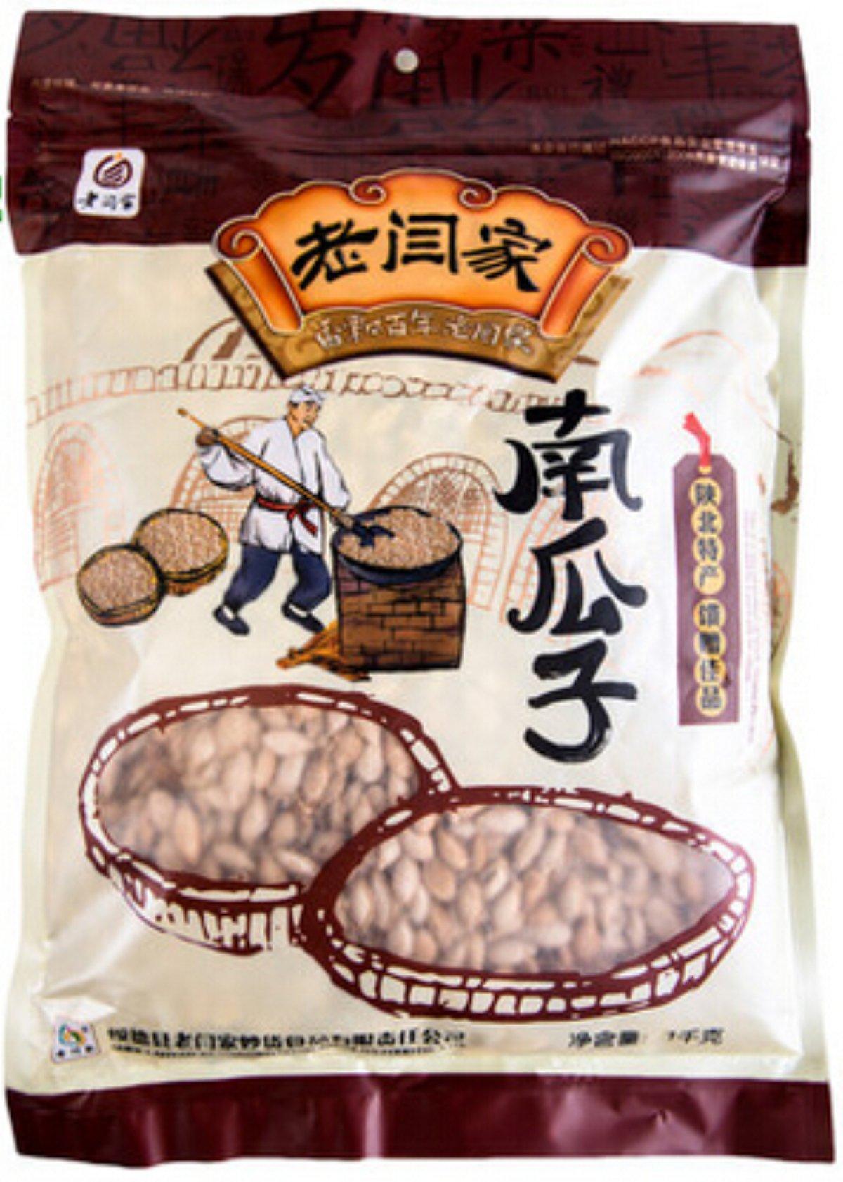 Helen Ou@shanbei Specialty: Lao Yan Jia Salt Baked Pumpkin Seeds or Nan Gua Zi 1000g/35.27oz/2.2lb