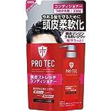 PRO TEC(プロテク) 頭皮ストレッチ コンディショナー つめかえ 230g