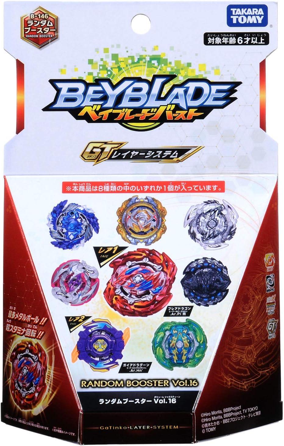 Takara Tomy Beyblade BURST GT B-140 Random Booster Vol.15 Random Item Inside