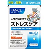 ファンケル (FANCL) ストレスケア (約30日分) 30粒 [機能性表示食品]
