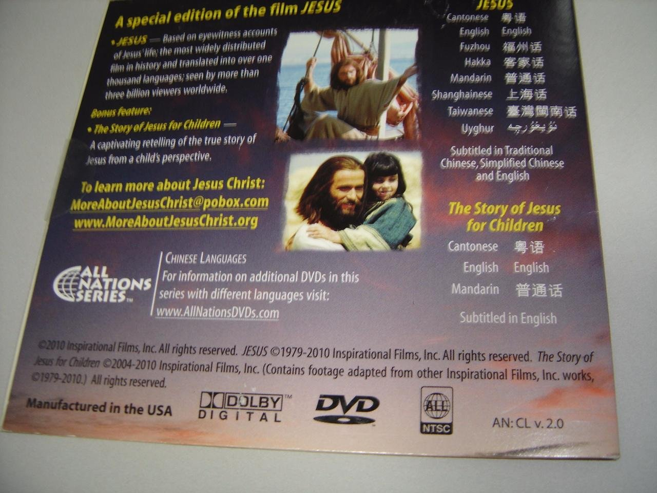 amazon com the jesus film special edition with the story of