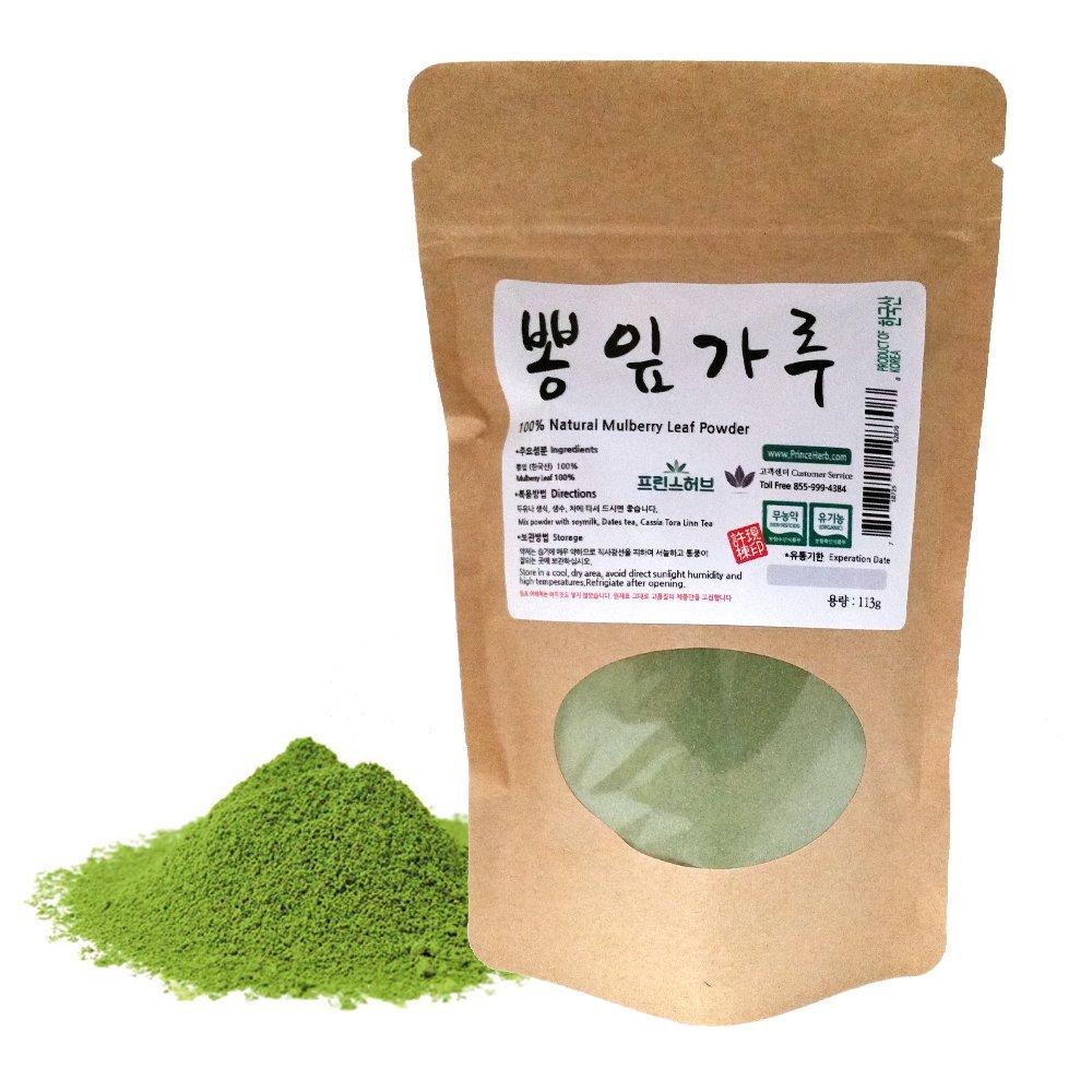 [Medicinal Korean Herbal Powder] 100% Natural Mulberry Leaf Powder / 뽕잎 가루 (8 oz)