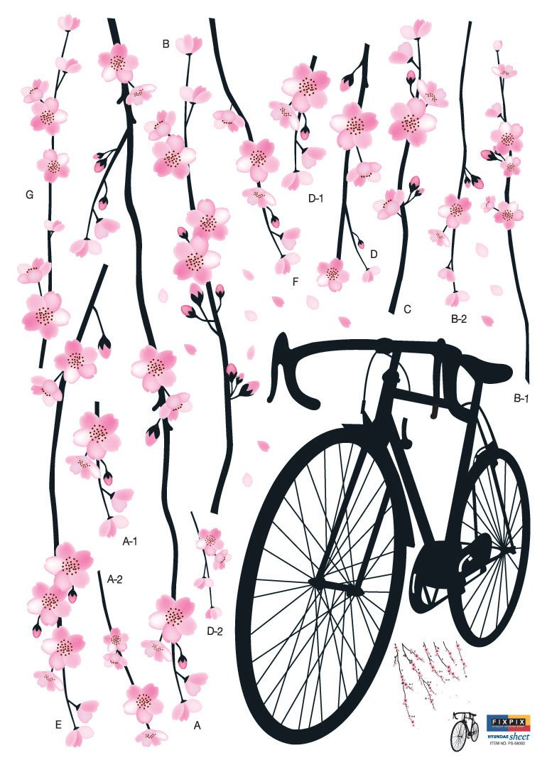 amazon com hyundae sheet easy instant home decor wall sticker amazon com hyundae sheet easy instant home decor wall sticker decal perfect sakura blossoms pink bicycle home kitchen