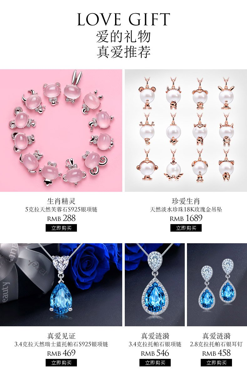 Generic women girls lady models S925 silver pendant zodiac animal year jewelry crystal necklace women girls lady clavicle chain birthday gift