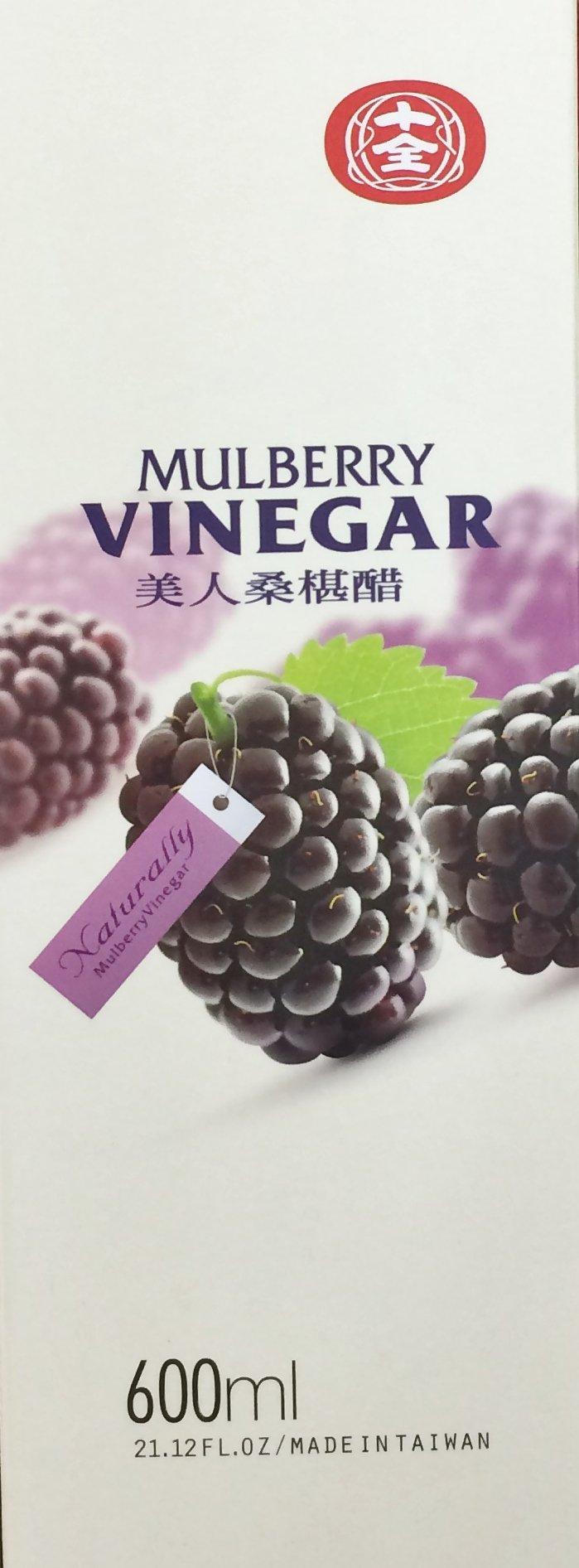 21.12oz Mulberry Vinegar by Shih Chuan Taiwan (One Box)