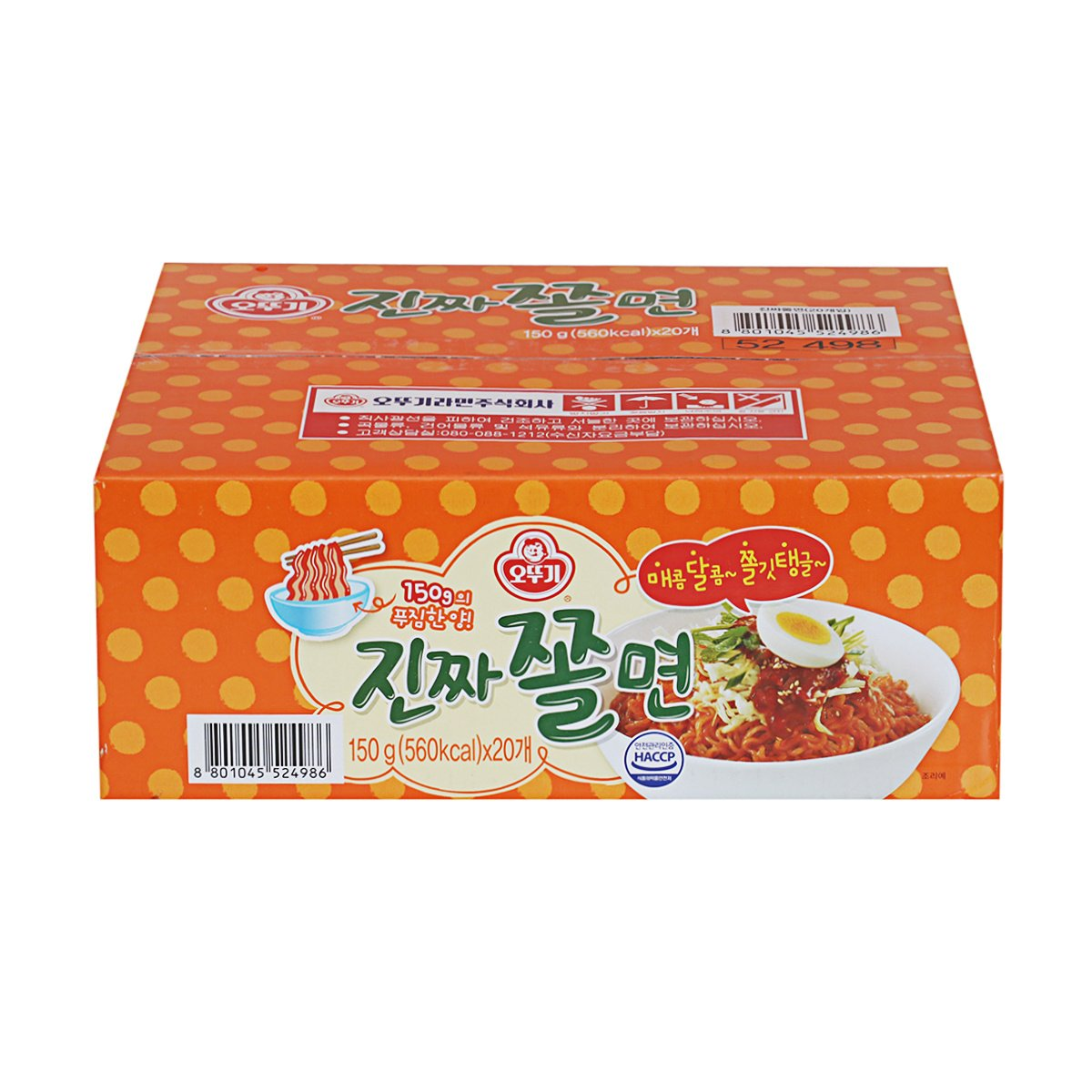 Ottogi Sweet & Spicy Cold Noodle Jinjja Jjolmyeon 진짜쫄면 150g (Pack of 20)