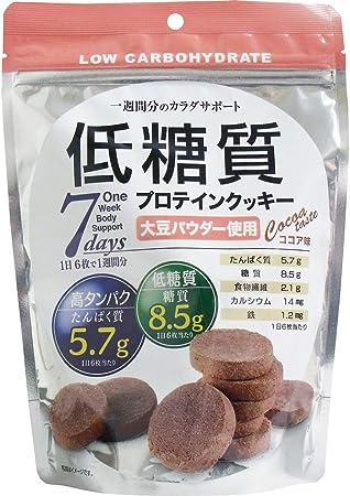 低糖質プロテインクッキー150g