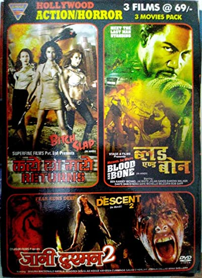 Amazon In Buy Bitch Slap Blood And Bone The Descent 2 Hindi