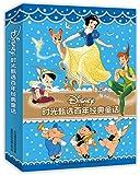 迪士尼时光甄选百年经典童话