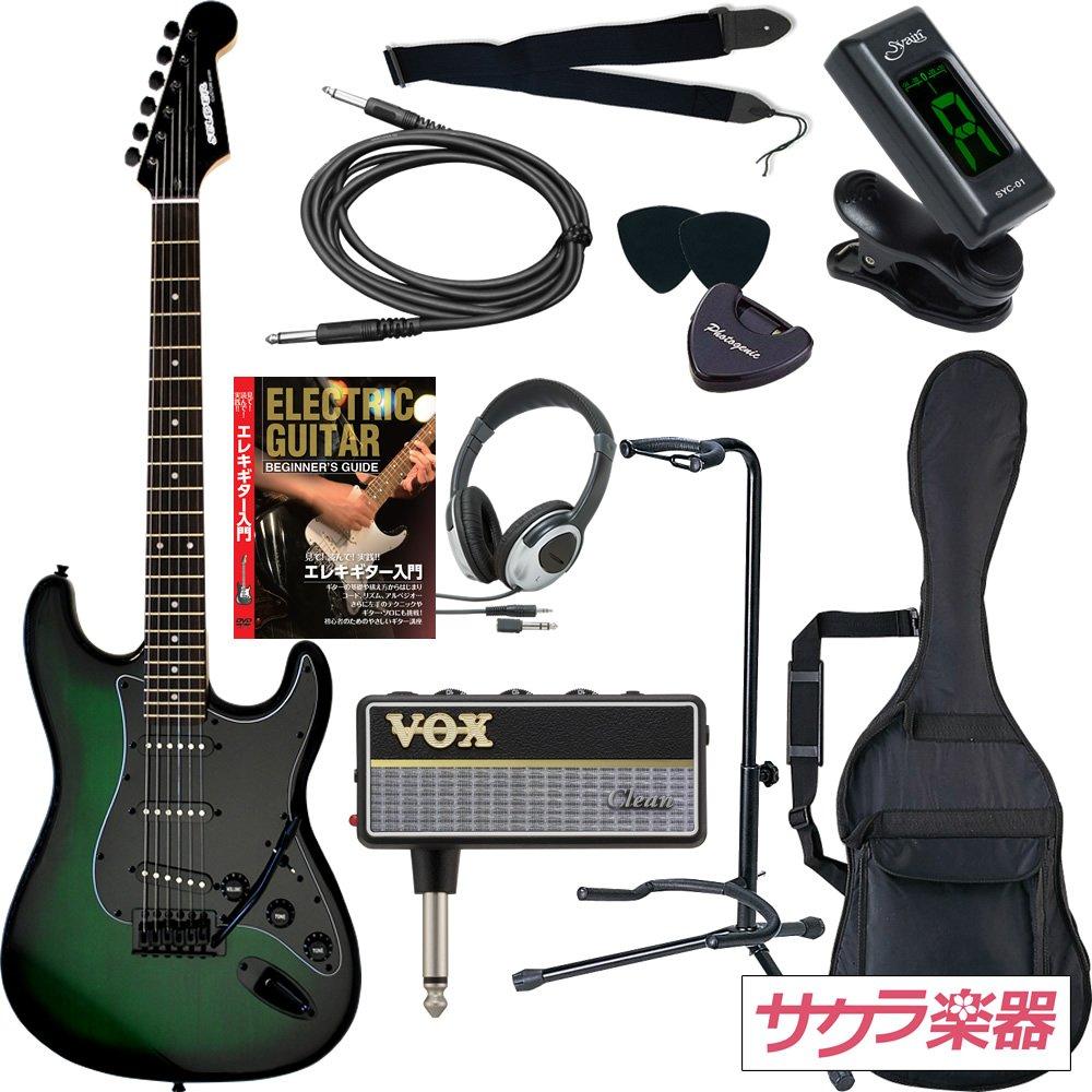 SELDER セルダー エレキギター ストラトキャスタータイプ ST-SPECIAL/IGB VOX amPlug2【アンプラグ2 AP-CL(Clean)】サクラ楽器オリジナルセット B06XW9ZS8C SPECIAL/IGB SPECIAL/IGB