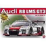 プラッツ/NuNu 1/24 レーシングシリーズ アウディ R8 LMS GT3 プラモデル PN24004