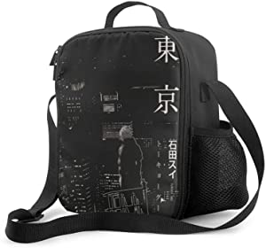 Reusable Lunch Bags Japanese Manga Tokyo Ghoul Kaneki Ken Insulated Lunch Bag, Washable Suitable Men/Women Cooler Bags with Drinks Holder, Etsy Food Warming Tote for Camping