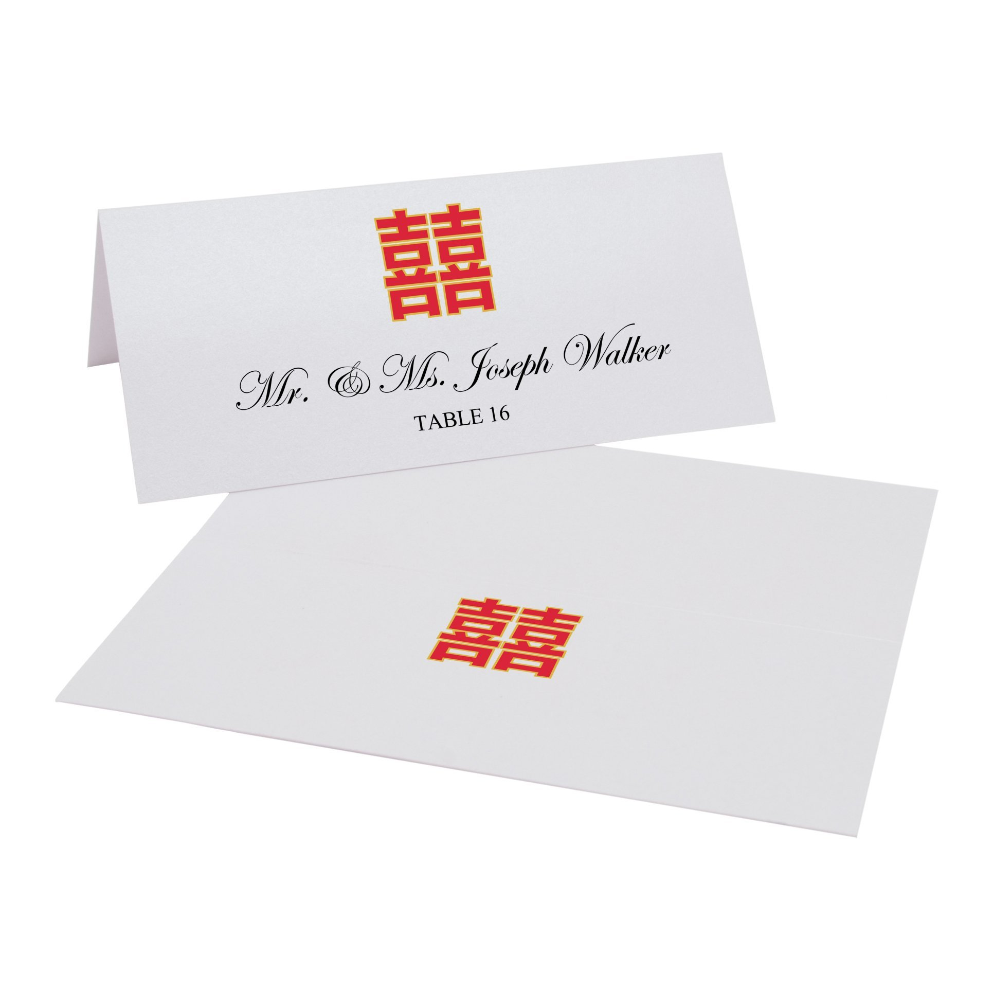 Chinese Double Happiness Easy Print Place Cards, Pearl White, Set of 375 (94 Sheets) by Documents and Designs