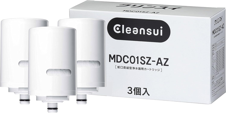 クリンスイ 浄水器 カートリッジ 交換用 MDC01S ×3個入 増量パック MONOシリーズ MDC01SZ-AZ