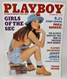 Playboy Magazine, October 1994