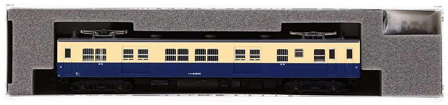 J.N.R. J.N.R. J.N.R. Kumoni83-800 Yokosuka Colour (w/Motor) (Model Train) ce5bc1