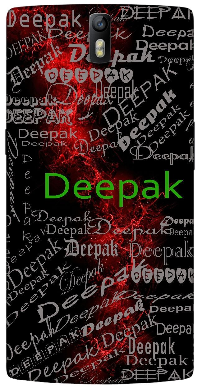 Deepak Name Sign Printed All Over Customize Amazon In Electronics