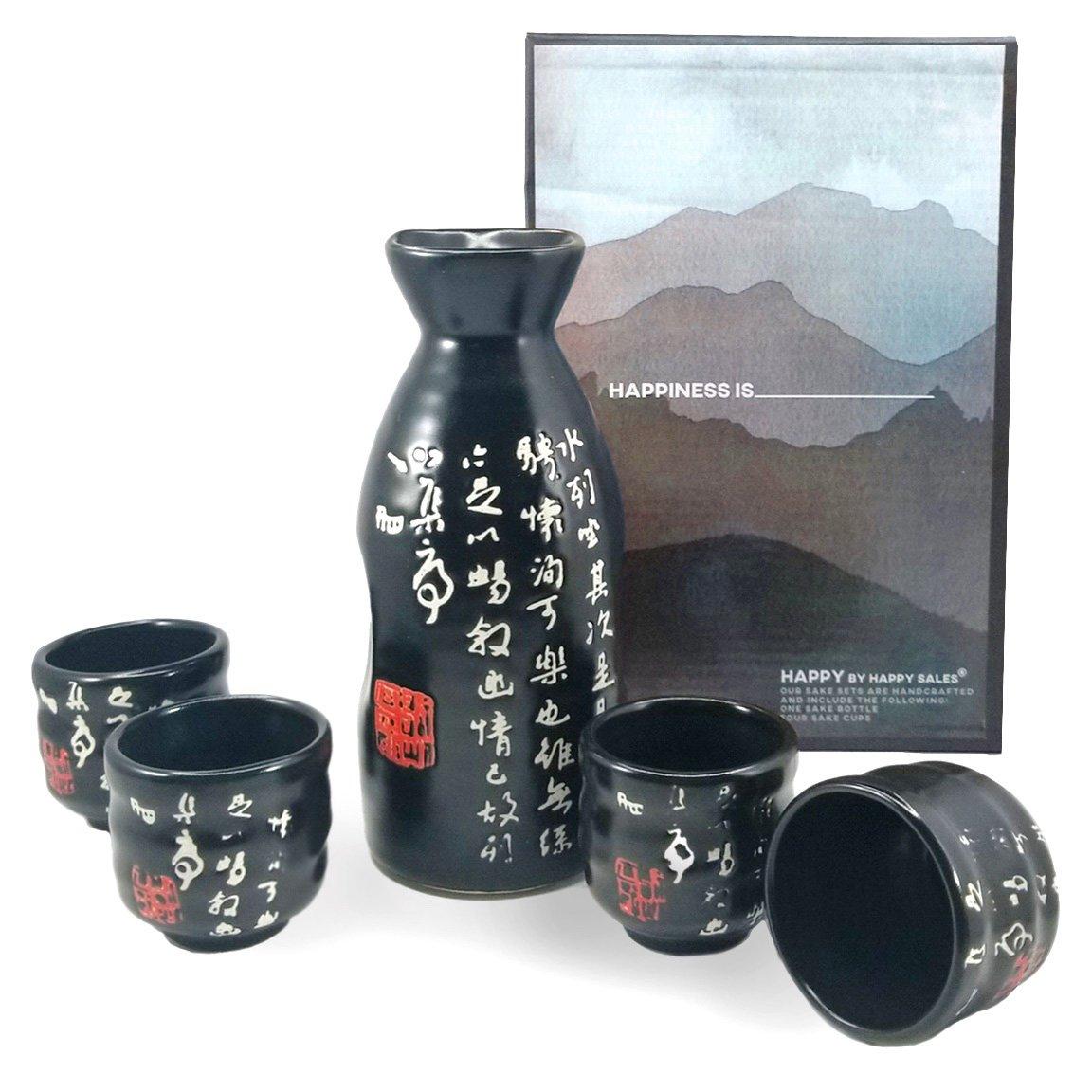 Happy Sales HSSS-PMB07, 5 Pc Sake set Calligraphy Black & White