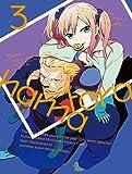 ハマトラ 3 初回生産限定版[Blu-ray]