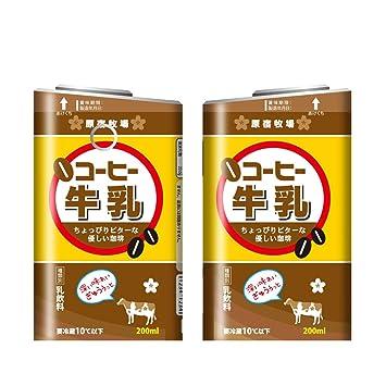 グローシール glo グロー シール glo グロー専用 スキンシール 電子タバコ ステッカー 「飲めませ