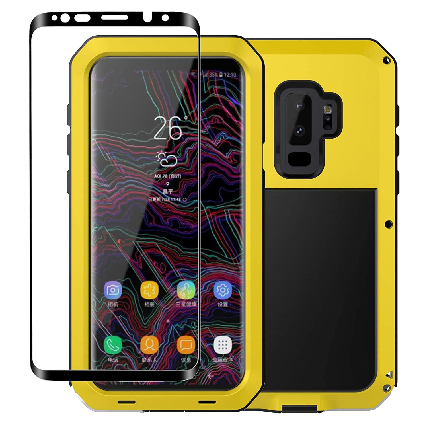 Galaxy S9 Plus Case,Tomplus Armor Tank Aluminum Metal Shockproof Military Heavy Duty Protector Cover Hard Case for Samsung Galaxy S9 Plus (Yellow)