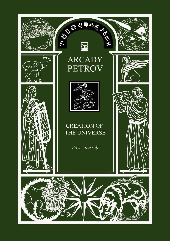 Bildresultat för book Arcady Petrov