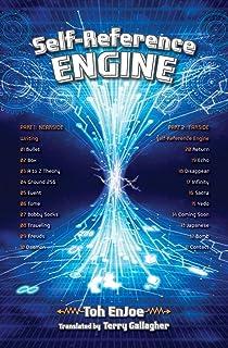 Erotic stories engine